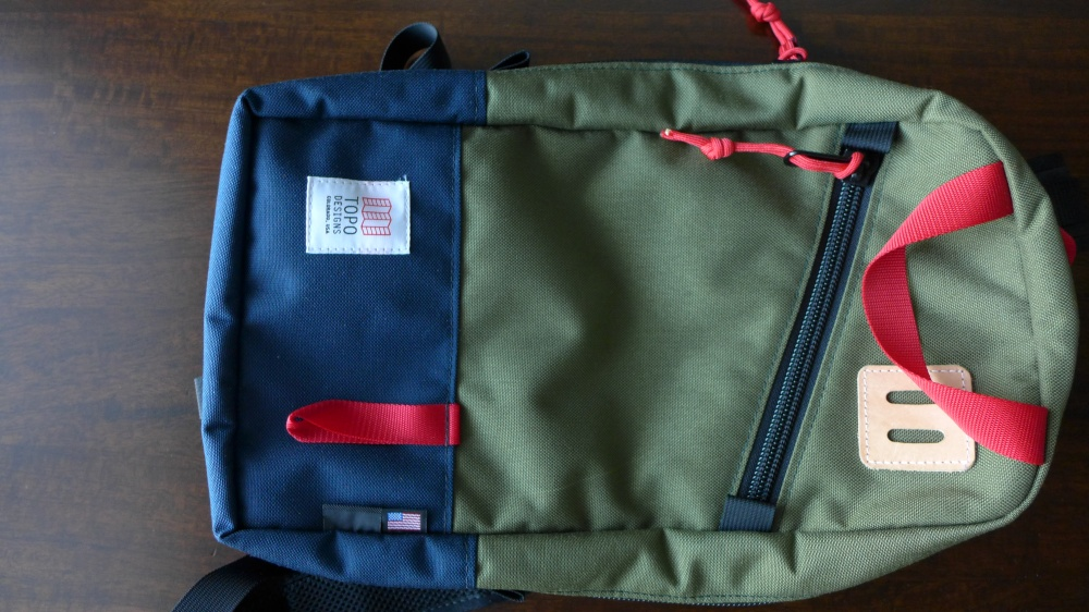 The Trip Pack - The ideal daily pack that can hold your MacBook and a notebook plus a few other fun things you might need